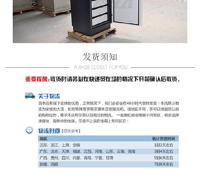 防磁柜大型 介质柜 光盘柜 录像带柜 无锡防磁柜厂家 批发示例图10