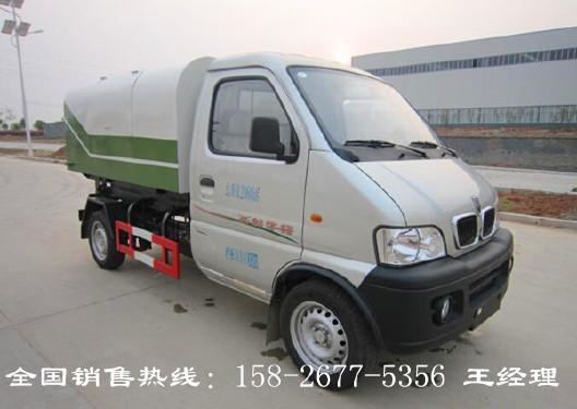 2.5方自卸式垃圾车垃圾车 小型勾臂式垃圾车价格 垃圾车生产厂家