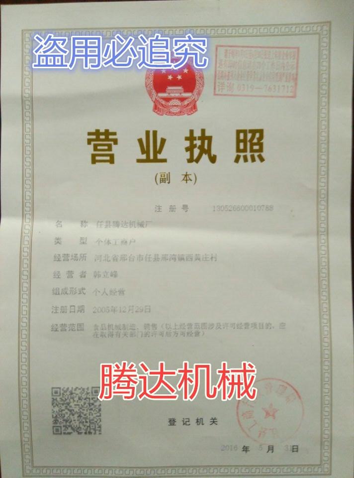 型?#29260;?#20840;省人工效率高  豆腐皮切丝机  自产自销 切丝机示例图2