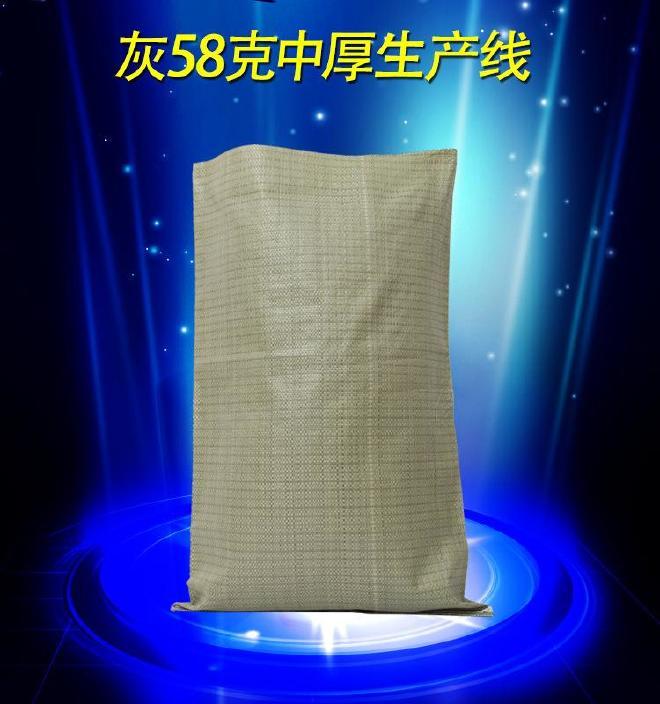 灰色中厚��袋批�l40*60小�沙土袋子建�B垃圾袋快�f打包袋子示例�D9