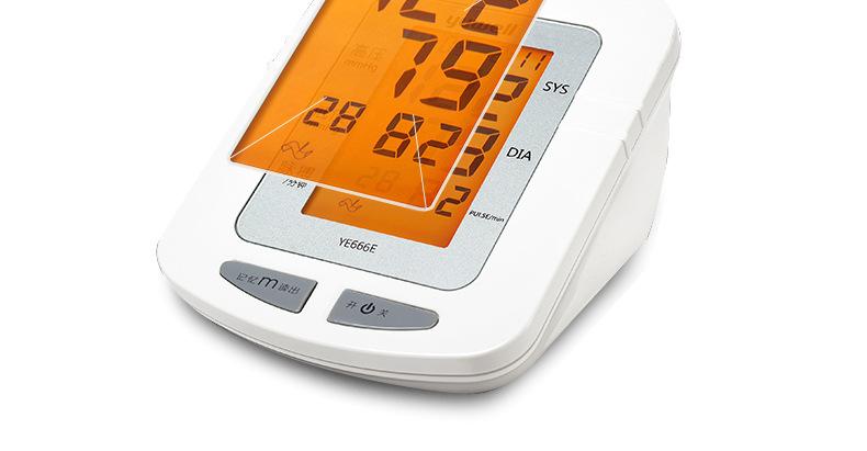 供应鱼跃语音电子血压计YE660E 家用上臂式全自动测量高血压仪示例图12