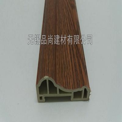 批发集成墙面 PVC护墙板 装饰线条防火  竹木纤维护墙板配套线条