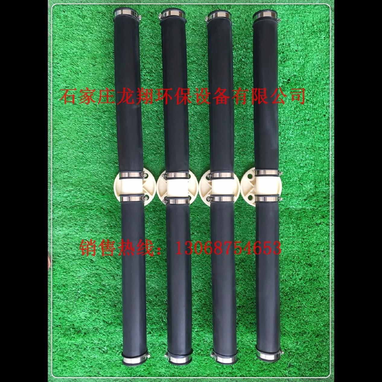 65可提升曝气管  管式曝气器厂家生产安装