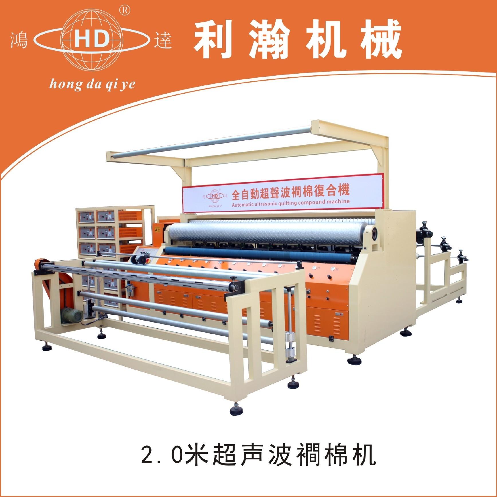 供应:裥棉机 压花机 复合机 超声波复合机 汽车滤纸复合机 滤芯复合机 厂家直销图片