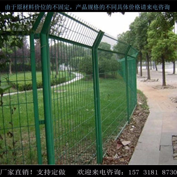 艾斯欧厂家供给下速公路护栏网 除夜棚栽种围栏防护网 圈山养殖防护网