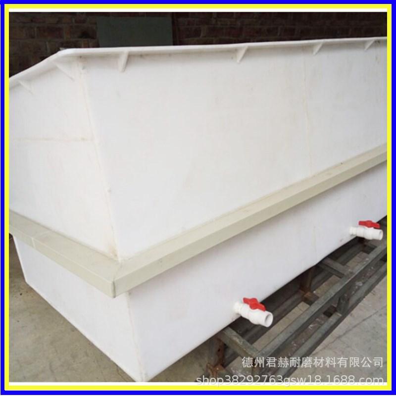 聚丙烯酸洗槽焊接專業定做白色PP板水箱沉淀池電解池污水池電鍍池示例圖8
