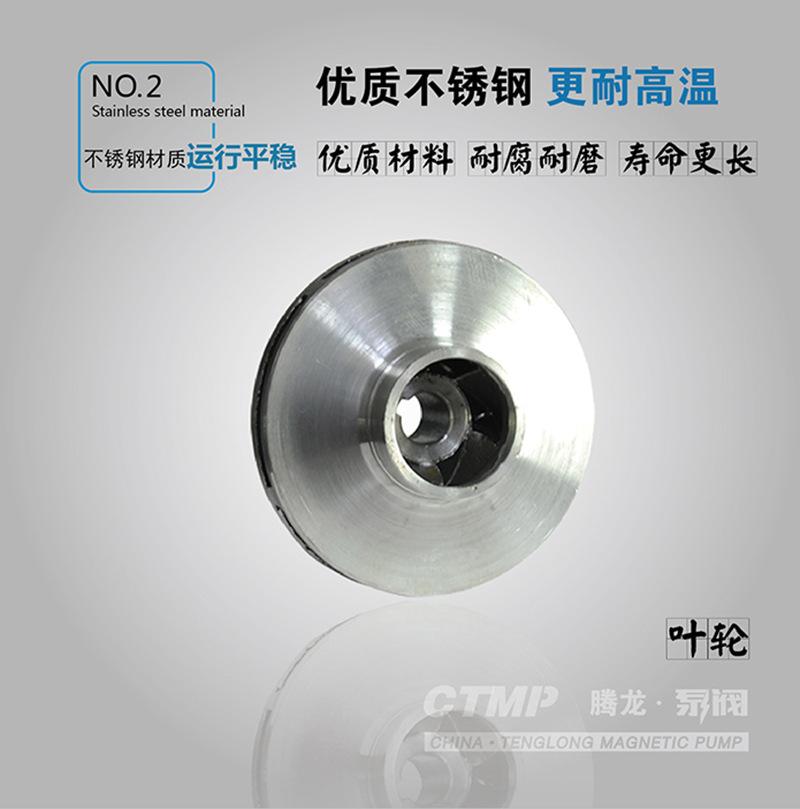 CQB50-32-160P不锈钢磁力泵 全封闭 无泄漏 防爆磁力泵 厂家直销示例图5