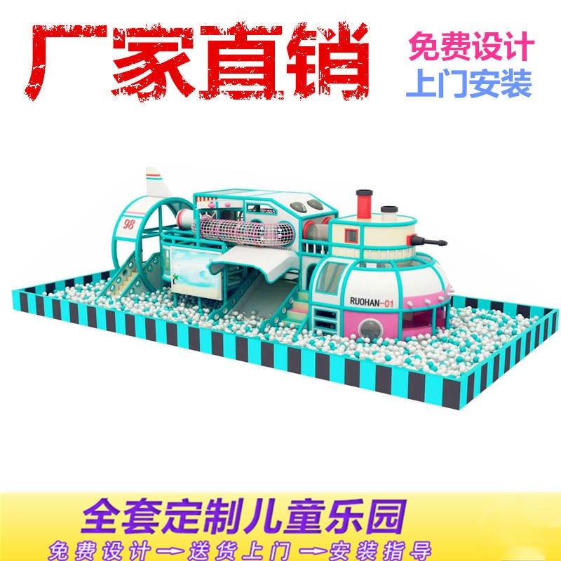 厂家直销淘气堡火车头造型 淘气堡法拉利赛车淘气堡f1赛车淘气堡,组合淘气堡火车造型乐园