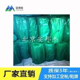甘肃省安邦杰移动厕所、环保厕所打包降解塑料袋