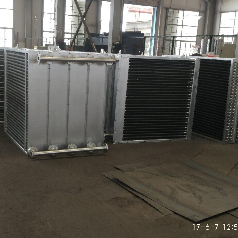 导热油散热器 蒸汽散热器 导热油换热器 蒸汽换热器 翅片散热器 废水设备散热器