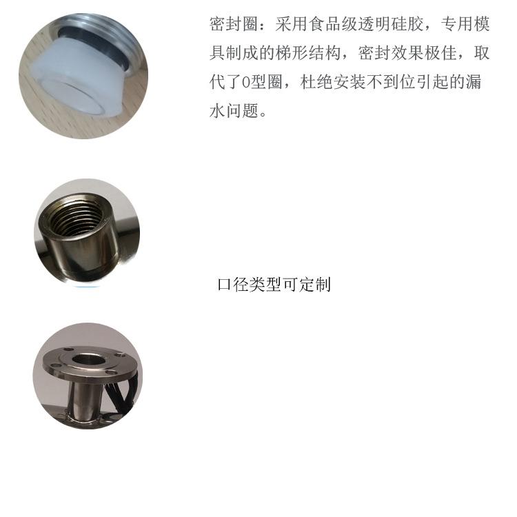秦皇岛紫外线消毒器 厂家直销示例图7