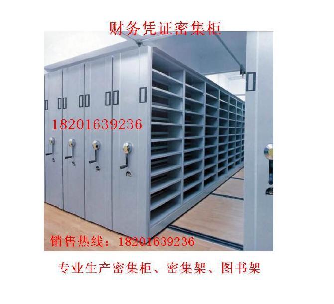 图书馆书架|标本密集柜|底图密集柜|油画密集柜|移动货架示例图6