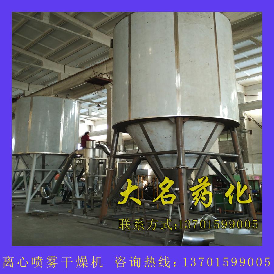 大名药化热销节能高效焦磷酸钠压力喷雾干燥机 焦磷酸钠干燥机图片