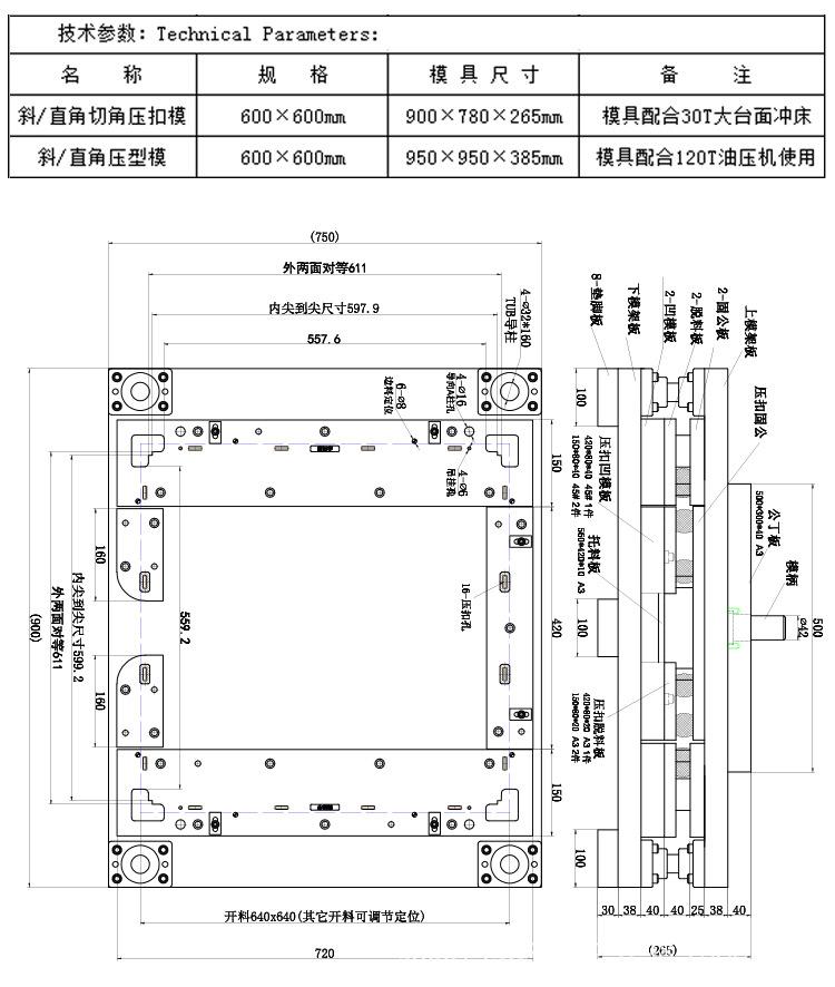 天花板模具    乐生模具  模具加工示例图5