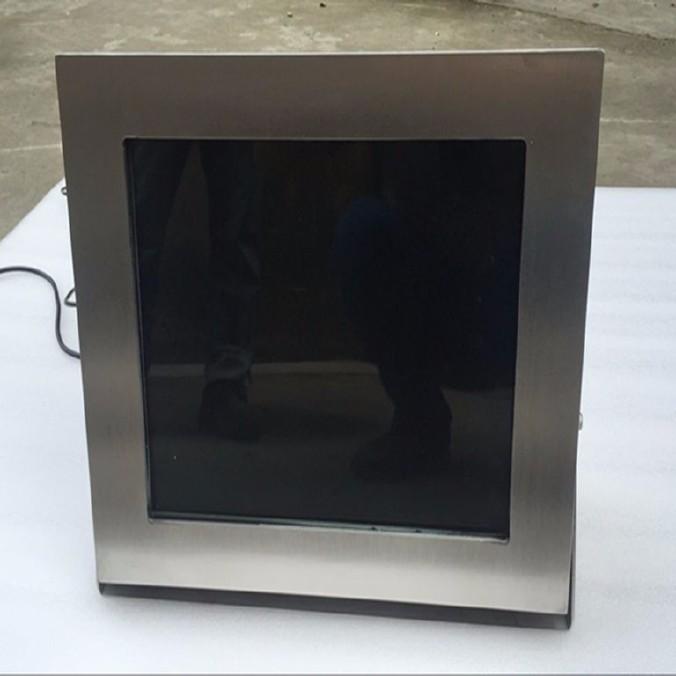 监控可燃气体车间防爆监视器 17寸显示屏 21寸液晶VGA接口防爆显示器
