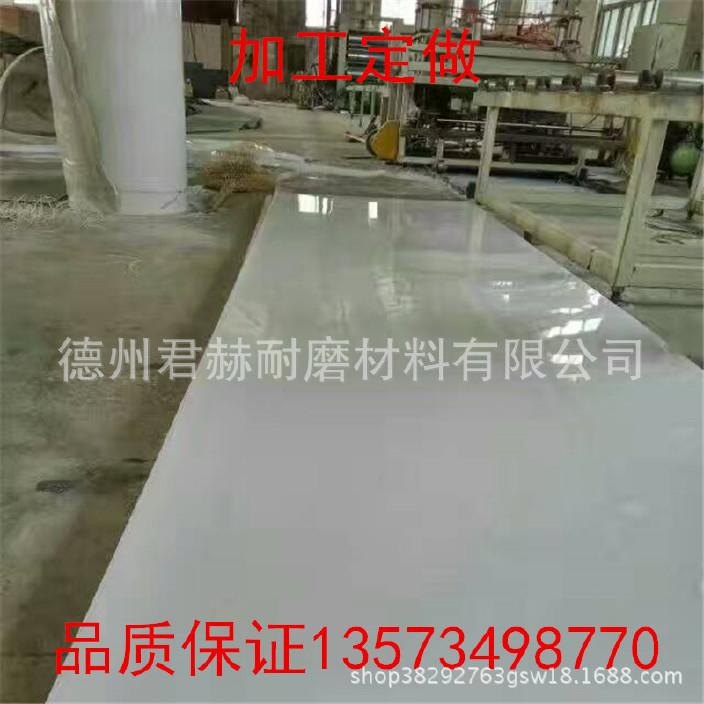廠家直銷 車廂滑板 不沾土板 自卸車底板 耐磨板 聚乙烯板示例圖16