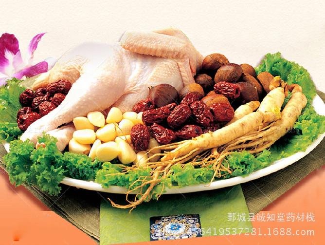国际食物v国际市场无糖人参参个有养气补酸味菜品红参图片