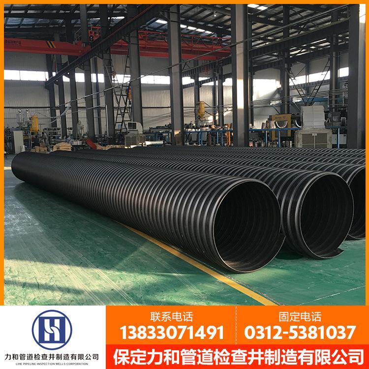波纹管 钢带增强聚乙烯pe螺旋波纹管 钢带排水管 排污管道示例图4