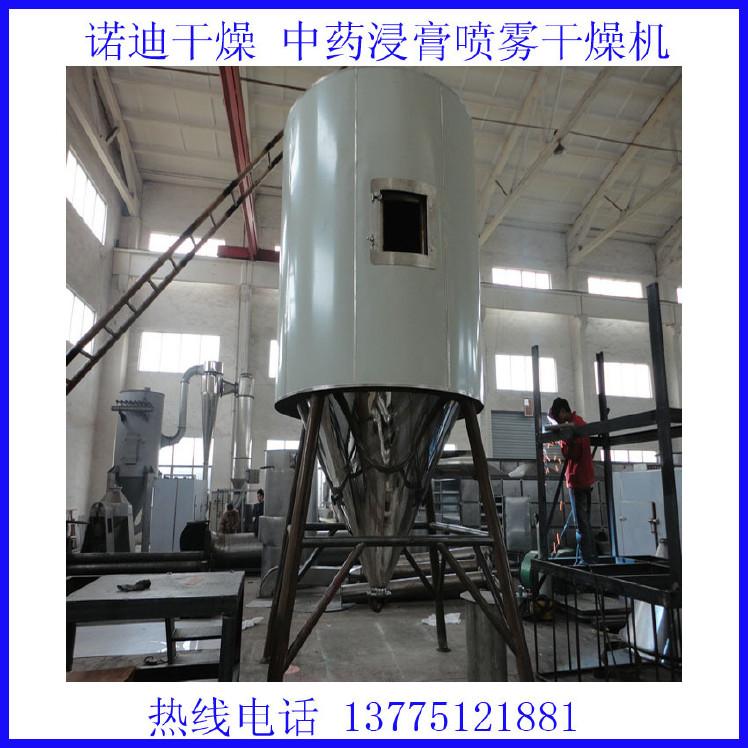 ZLPG系列实验型喷雾干燥机 喷雾干燥机专业生产企业诺迪图片