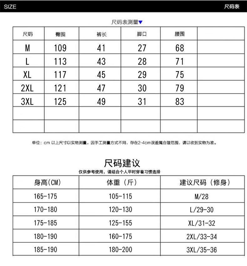 夏季男士短裤 中国风运动速干弹力沙滩裤 透气修身五分裤示例图3