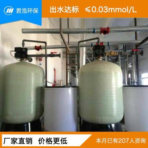 山西工业软水设备 全自动钠离子交换器 3吨锅炉软水器 自动软水器生产厂家放心省心图片