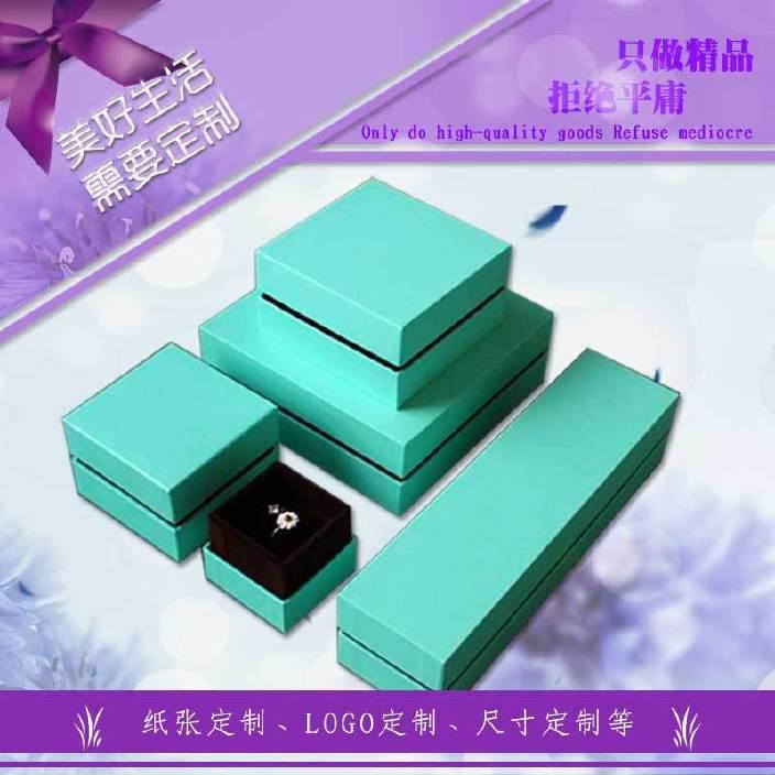 戒指盒項鏈首飾盒定制批發熱銷包裝盒 創意珠寶首飾包裝盒
