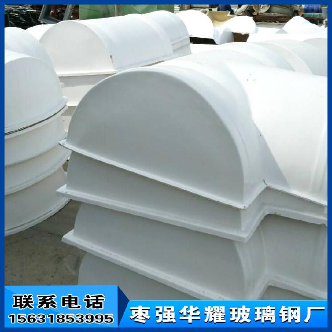 廠家現貨閥門保溫殼、玻璃鋼保溫罩、可拆卸式保溫套示例圖3