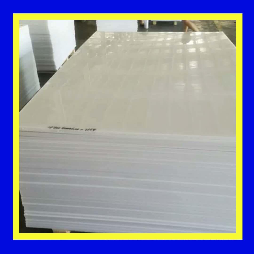 白色超高分子量聚乙烯板 耐磨損耐沖擊PE板加工直銷 品質保證示例圖9