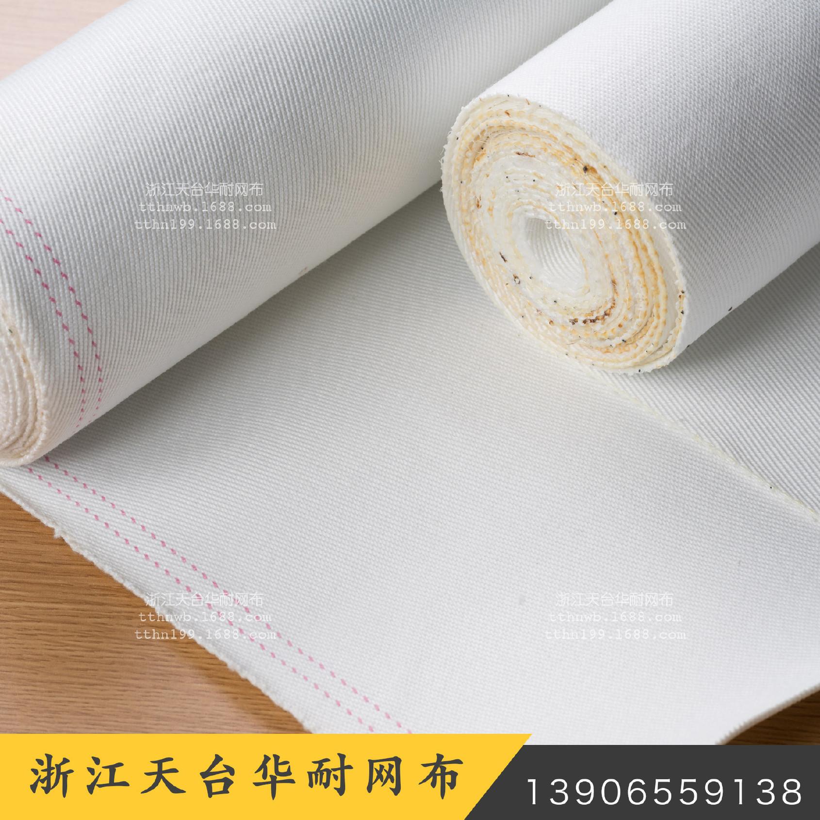 涤纶滤布 涤纶布 涤纶无纺布 涤纶短纤 涤纶长丝滤布 涤纶系列