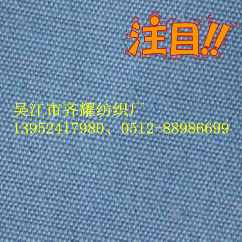工装面料丨罗尔呢丨平纹呢丨300D300D 平纹尼图片