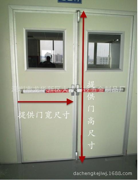 双门逃生锁 推杆锁平推式防火门锁 消防报警通道锁厂家直销
