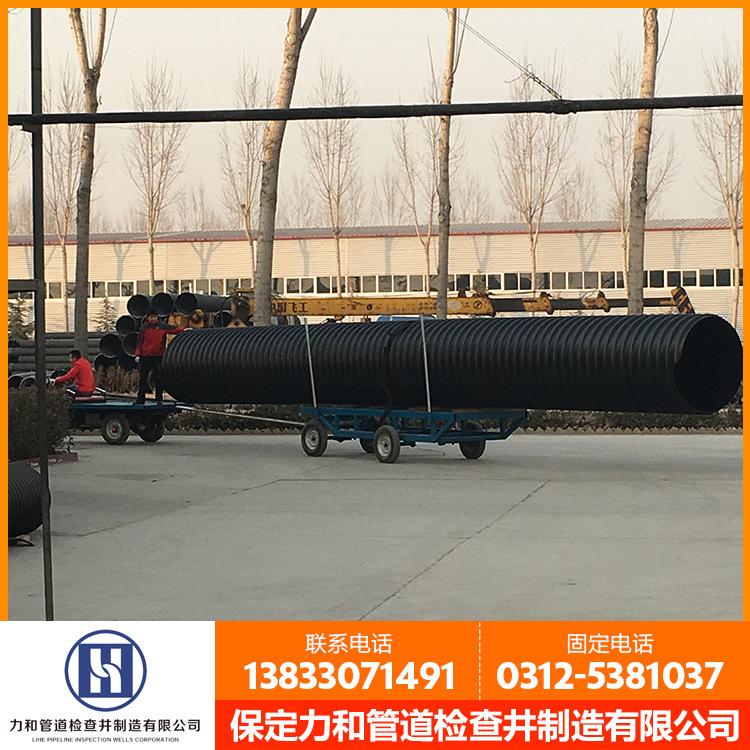 力和管道网上直销 HDPE钢带管 PE钢带管 质量保证 DN600价格示例图9