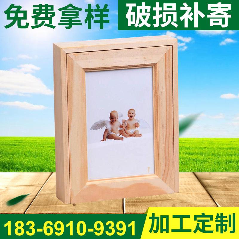 佛珠手串木质礼盒高档饰品包装盒批发定做首饰项链礼品盒包装盒