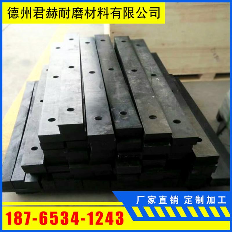 厂家直供UHMWPE板材异型加工件 超高分子聚乙烯链条导轨异型件示例图11