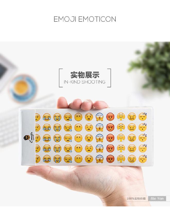 Emoji表情贴纸手帐日记装饰贴660个迷你小了表情包的爸爸准图片