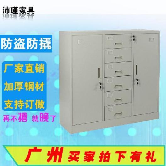 PG11宽六抽矮柜 双门中六斗柜 办公资料柜 广州铁皮柜 钢制文件柜
