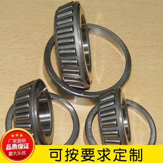 轴承   厂家直销 品质保证 单列滚子轴承 关节轴承 圆锥滚子轴承