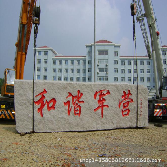 门牌石雕刻 花岗岩门牌石 五莲红门牌石供应厂家