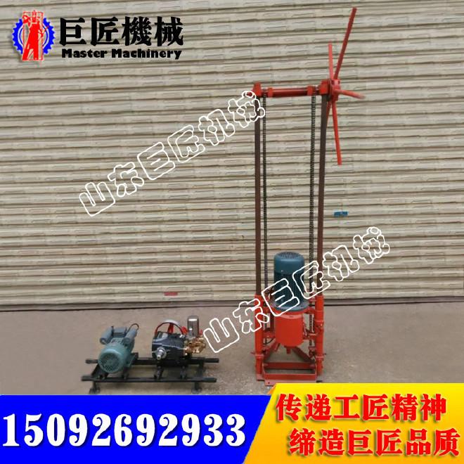 现货销售QZ-2A型三相电取样钻机便携式取芯钻探机QZ-2A地质钻机