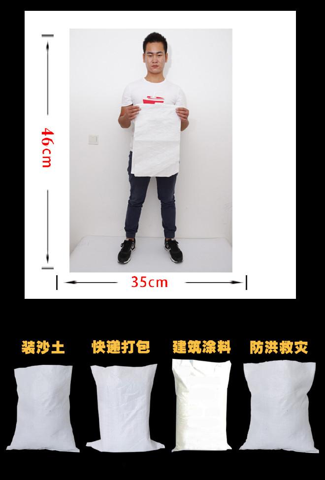 �F白袋子�S家直○�N35*50��一�打一�叫袋批�l小�塑料��袋�S家中厚袋子示例�D18