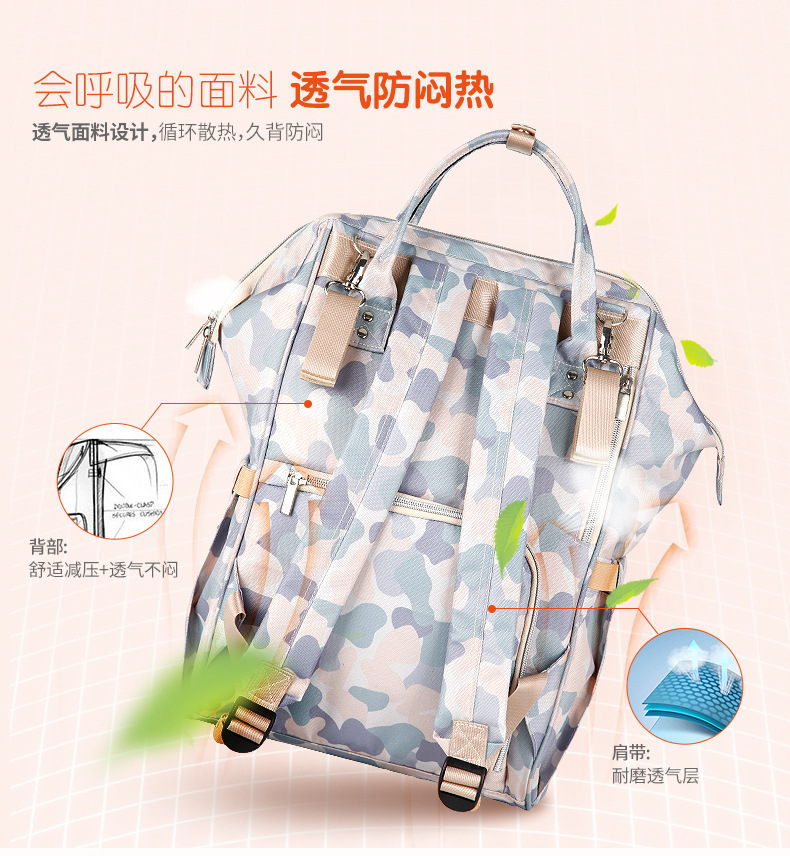 妈咪包新款升级多功能尿布包双肩手提妈咪包大容量亚马逊跨境热卖示例图8