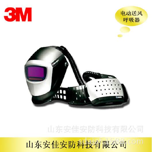 3M 电动送风 空气过滤式呼吸器 3M呼吸器 面部防护