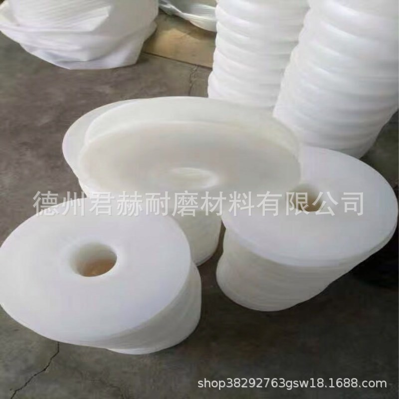 廠家直銷聚乙烯滑塊 耐磨聚乙烯滑塊耐高溫  尼龍滑塊 舉升機滑塊示例圖6