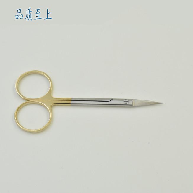 精品双眼皮手术器械美容整形埋线双眼皮工具套