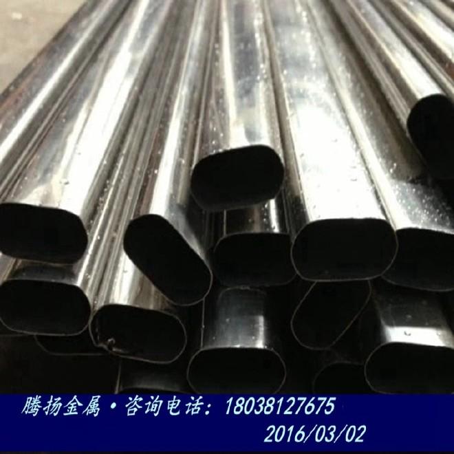 不锈钢锥形管/不锈钢椭圆管/不锈钢异型管/不锈钢方矩管/生产厂家