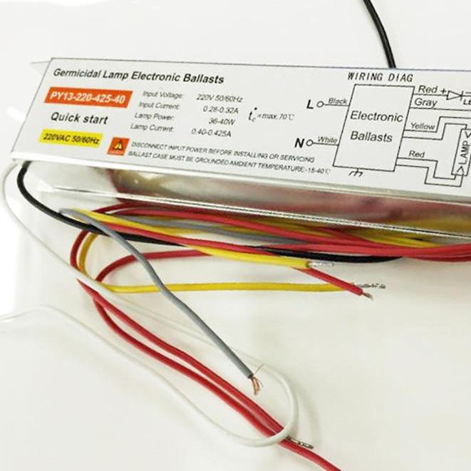 鎮流器 廠家供應 80W 電子鎮流器 UV紫外線 燈管配件 鎮流器圖片
