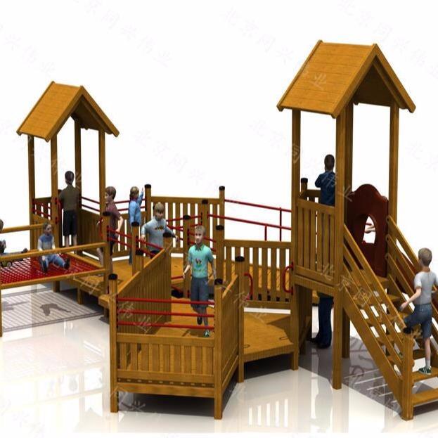 戶外兒童攀爬架滑梯 木質組合滑梯 幼兒園體能拓展訓練 不銹鋼滑梯 兒童游樂設備廠家直銷定做