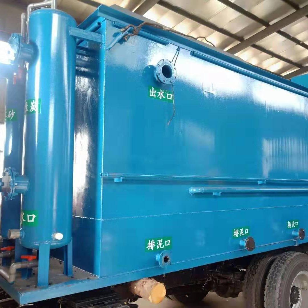 蓝宇环保QF-1塑料清洗污水处理设备