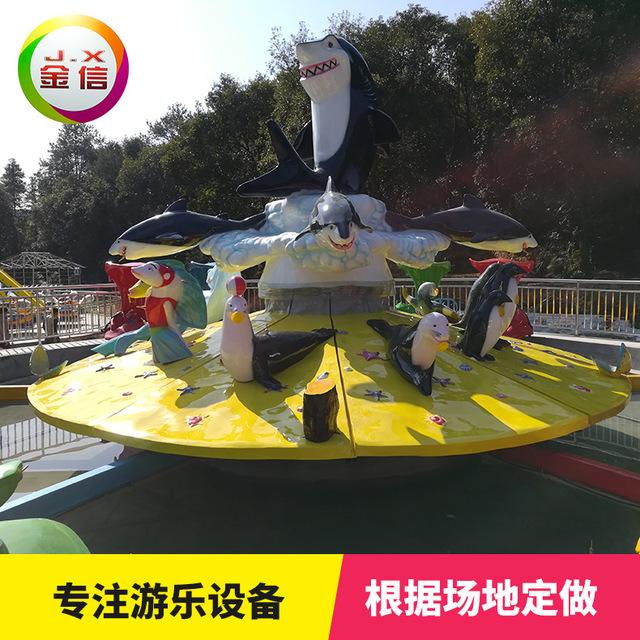 大型游樂場設備 兒童水上樂園多功能水戰旋轉激戰鯊魚島廠家直銷