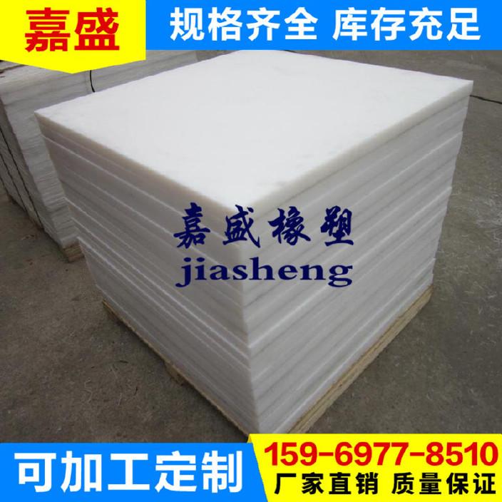 超高分子量聚乙烯板 高耐磨 抗沖擊性強